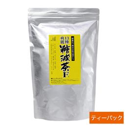 13種爽麗糖減茶