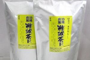 13種糖減茶 5g×60P 2袋セット