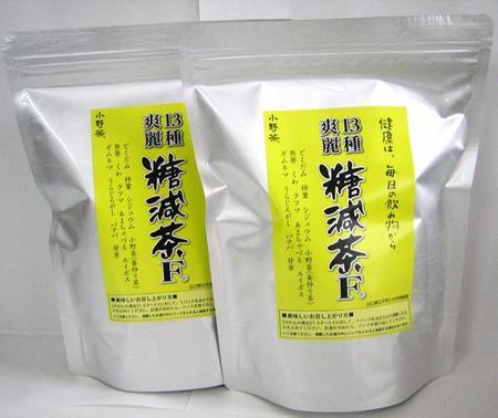 13種糖減茶 5g×30P 2袋セット