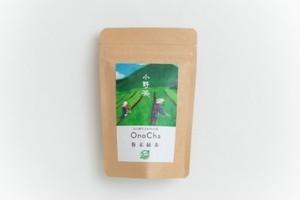 粉末緑茶 45g