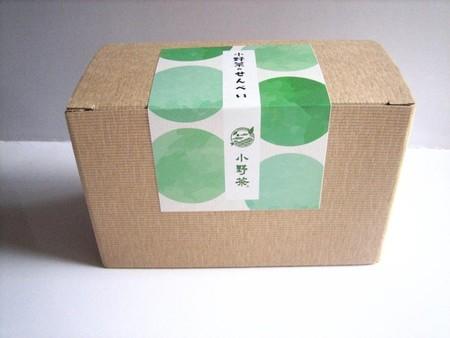小野茶せんべい 12枚