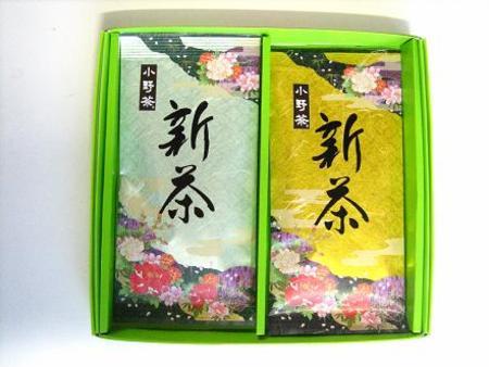 小野茶 新茶70g×2