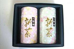 小野茶 新茶150g×2