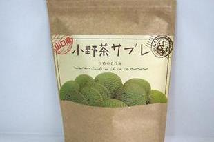 小野茶サブレ 90g