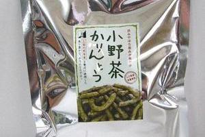 小野茶かりんとう 100g
